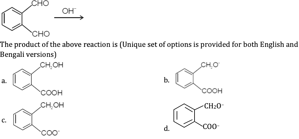 WBJEE 2015 Chemistry Previous Year Paper with Solutions Q21