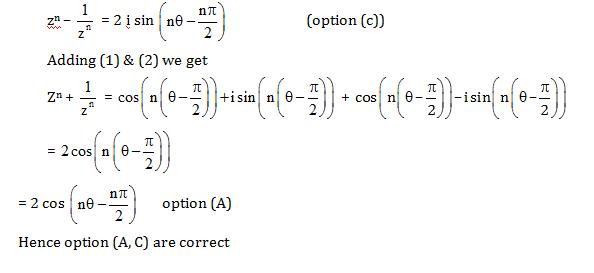 WBJEE Mathematics 2016 Solution Paper 7