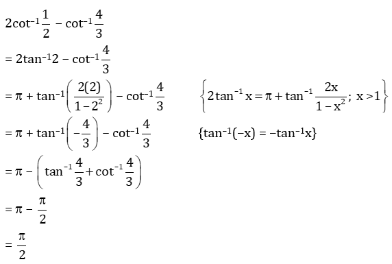 WBJEE Solutions for Maths paper 2015 Question 40
