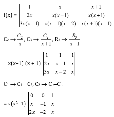 WBJEE Solutions for Maths paper 2015 Solution 32