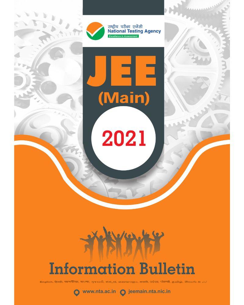 JEE Main 2021 Information Brochure 1