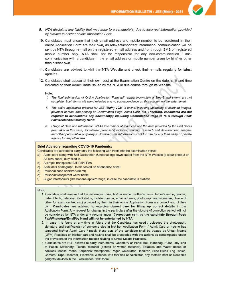 JEE Main 2021 Information Brochure 7