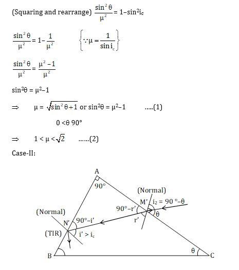 KVPY-SX-2016-Physics-Question-29-Solution-1