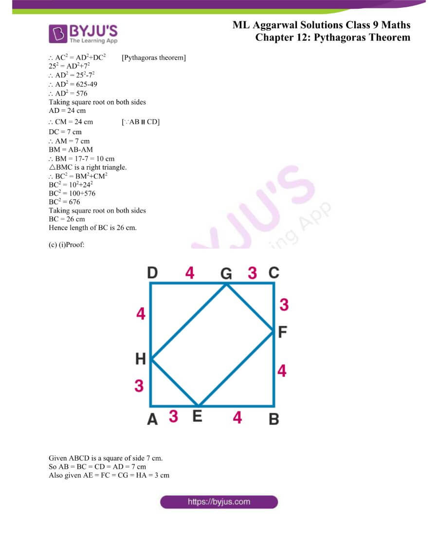 ML Aggarwal Solutions for Class 9 Maths Chapter 12 Pythagoras Theorem 20