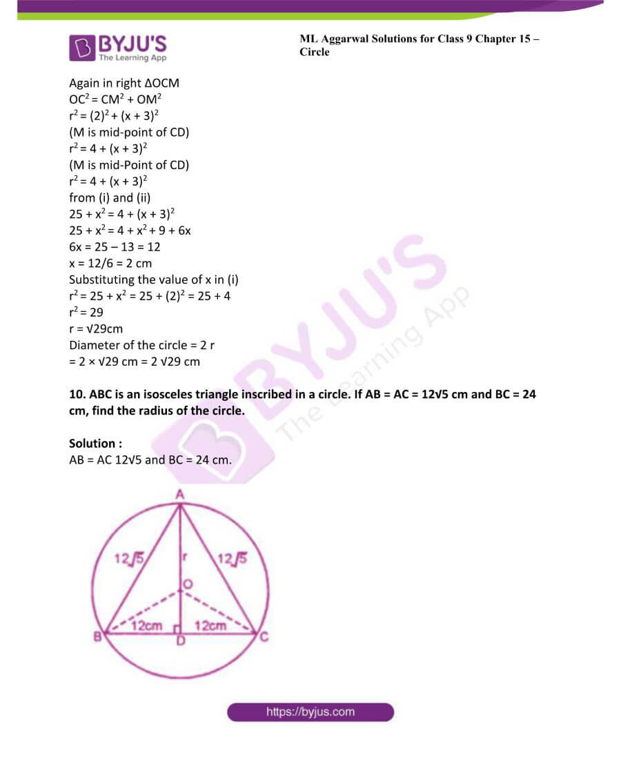 ML Aggarwal Solutions for Class 9 Maths Chapter 15 Circle 11