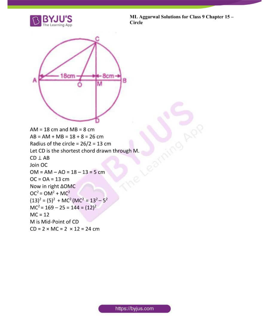 ML Aggarwal Solutions for Class 9 Maths Chapter 15 Circle 14