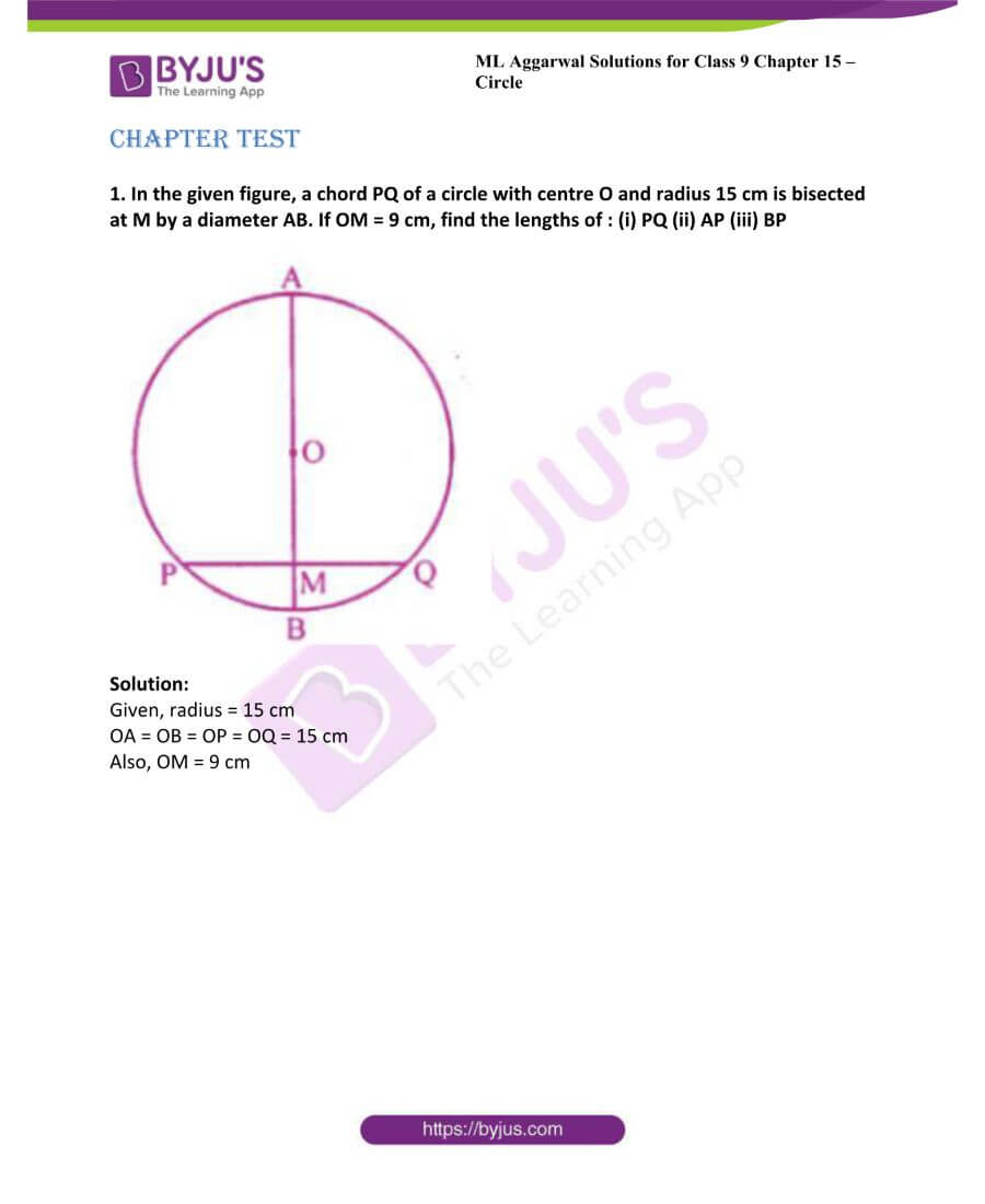 ML Aggarwal Solutions for Class 9 Maths Chapter 15 Circle 18