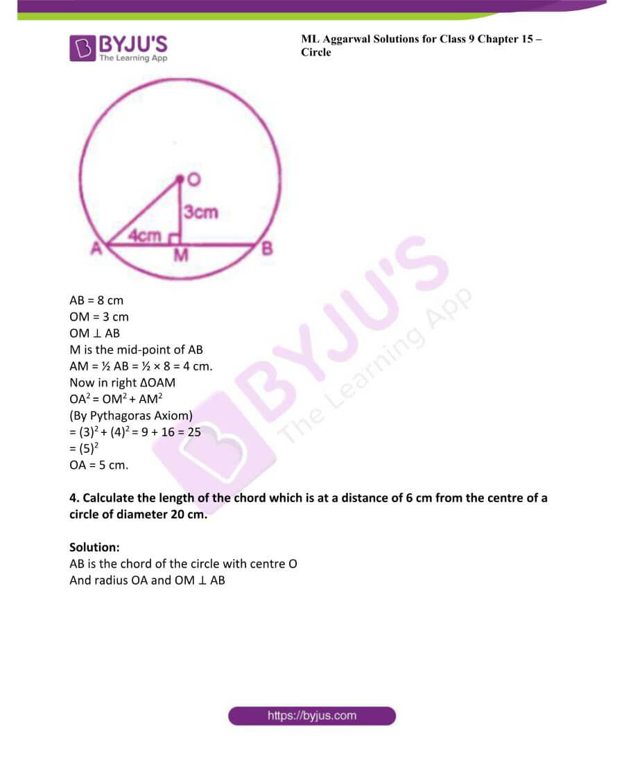 ML Aggarwal Solutions for Class 9 Maths Chapter 15 Circle 2