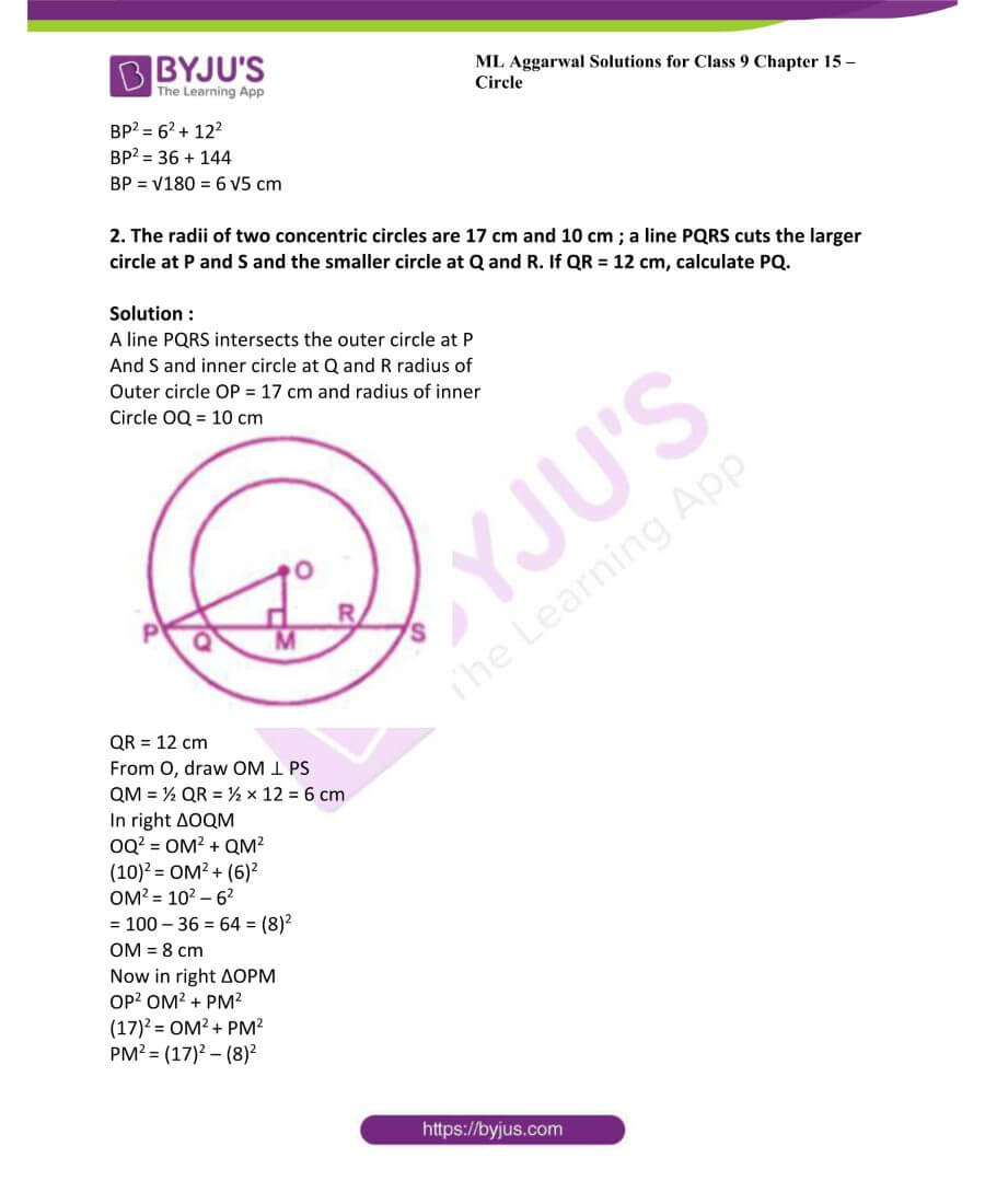 ML Aggarwal Solutions for Class 9 Maths Chapter 15 Circle 20