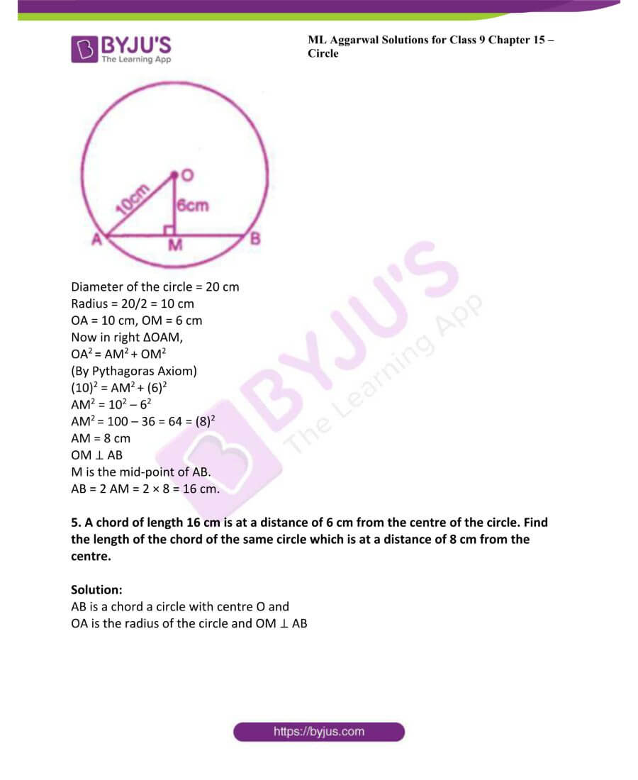 ML Aggarwal Solutions for Class 9 Maths Chapter 15 Circle 3