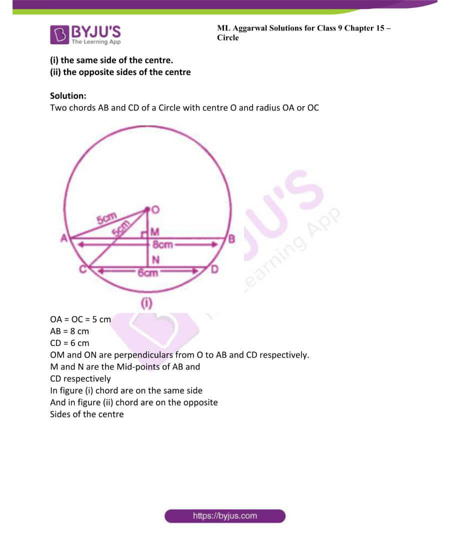 ML Aggarwal Solutions for Class 9 Maths Chapter 15 Circle 5