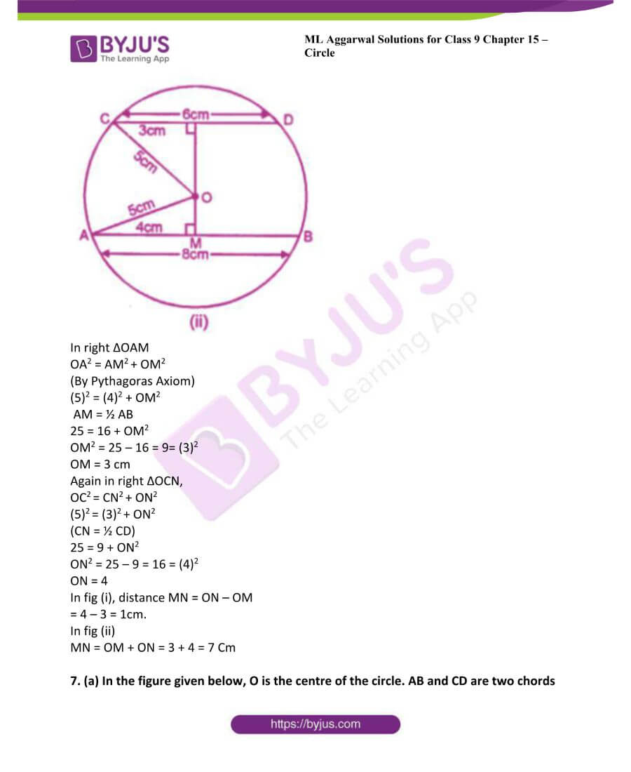 ML Aggarwal Solutions for Class 9 Maths Chapter 15 Circle 6