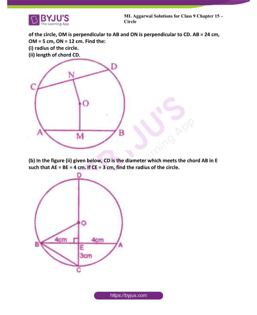 ML Aggarwal Solutions for Class 9 Maths Chapter 15 Circle 7