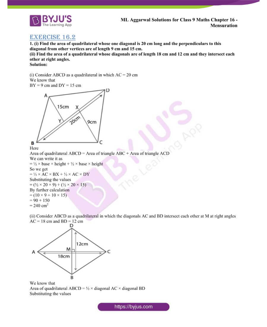 ML Aggarwal Solutions for Class 9 Maths Chapter 16 Mensuration 22
