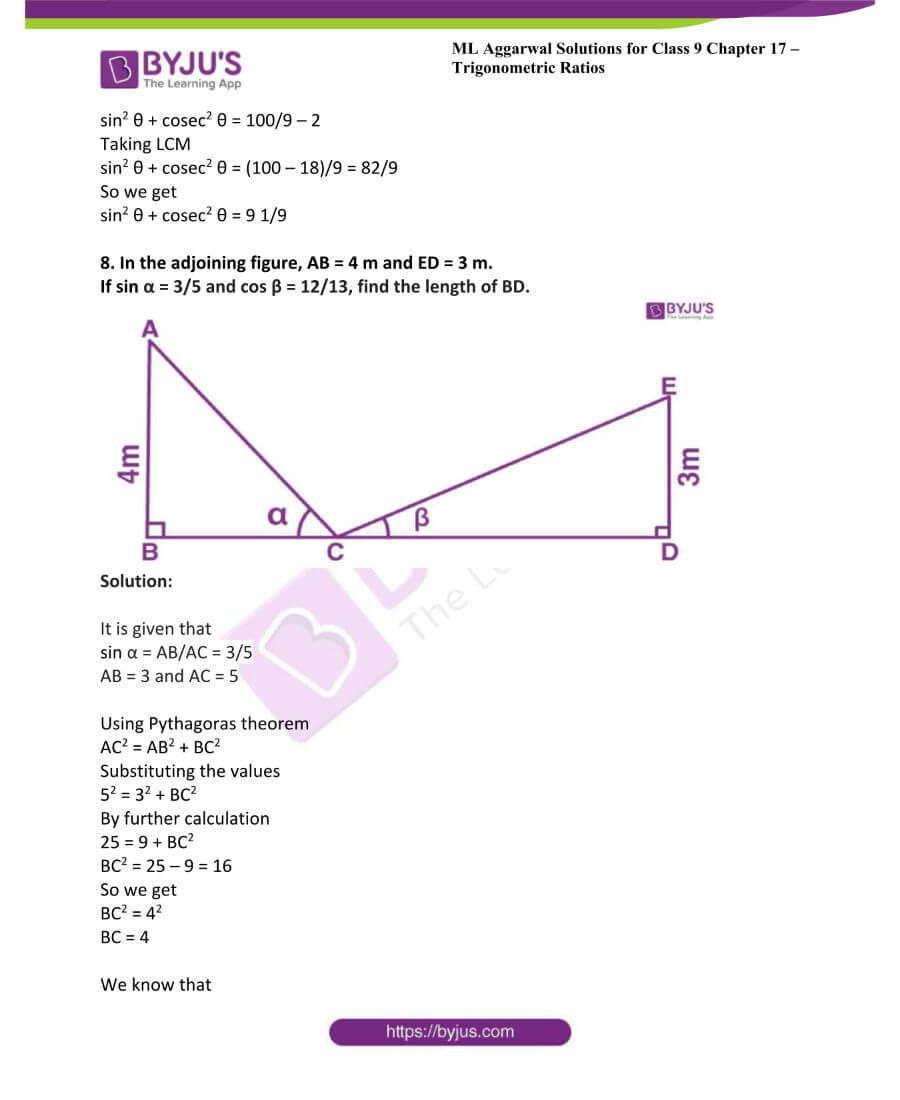 ML Aggarwal Solutions for Class 9 Maths Chapter 17 Trigonometric Ratios 70