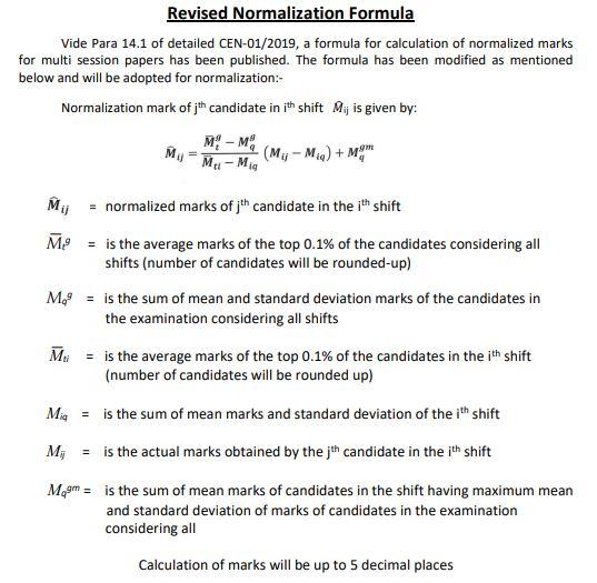 आरआरबी एनटीपीसी अंक सामान्यीकरण - संशोधित फॉर्मूला