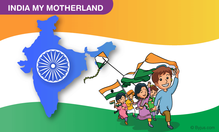 India My Motherland Essay