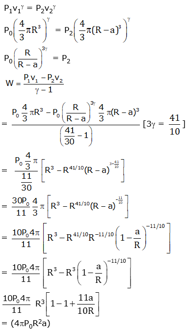JEE Advanced 2020 Physics Paper 2 Solutions 13