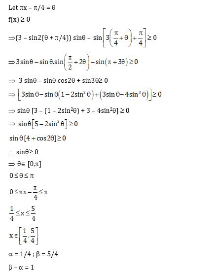 JEE Advanced Paper 1 Maths Question 15 Solution
