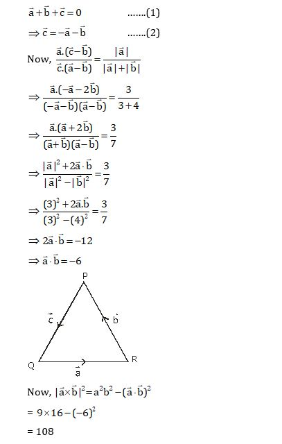 JEE Advanced Paper 1 Maths Question 16 Solution