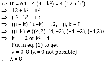 KVPY Maths 2016 Paper