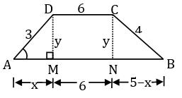 KVPY Maths 2016 Solved Paper