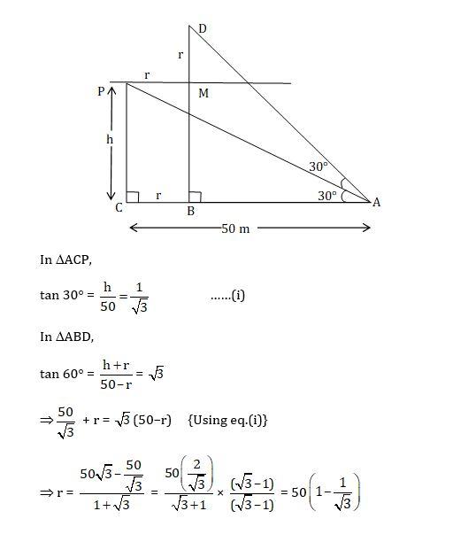 KVPY-SX 2016 Maths Question 10 Solution