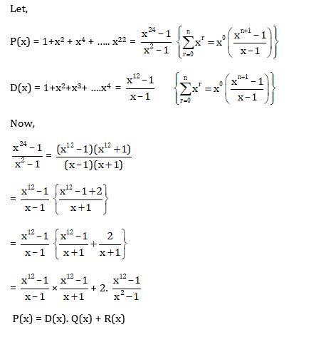 KVPY-SX 2016 Maths Question 21 Solution