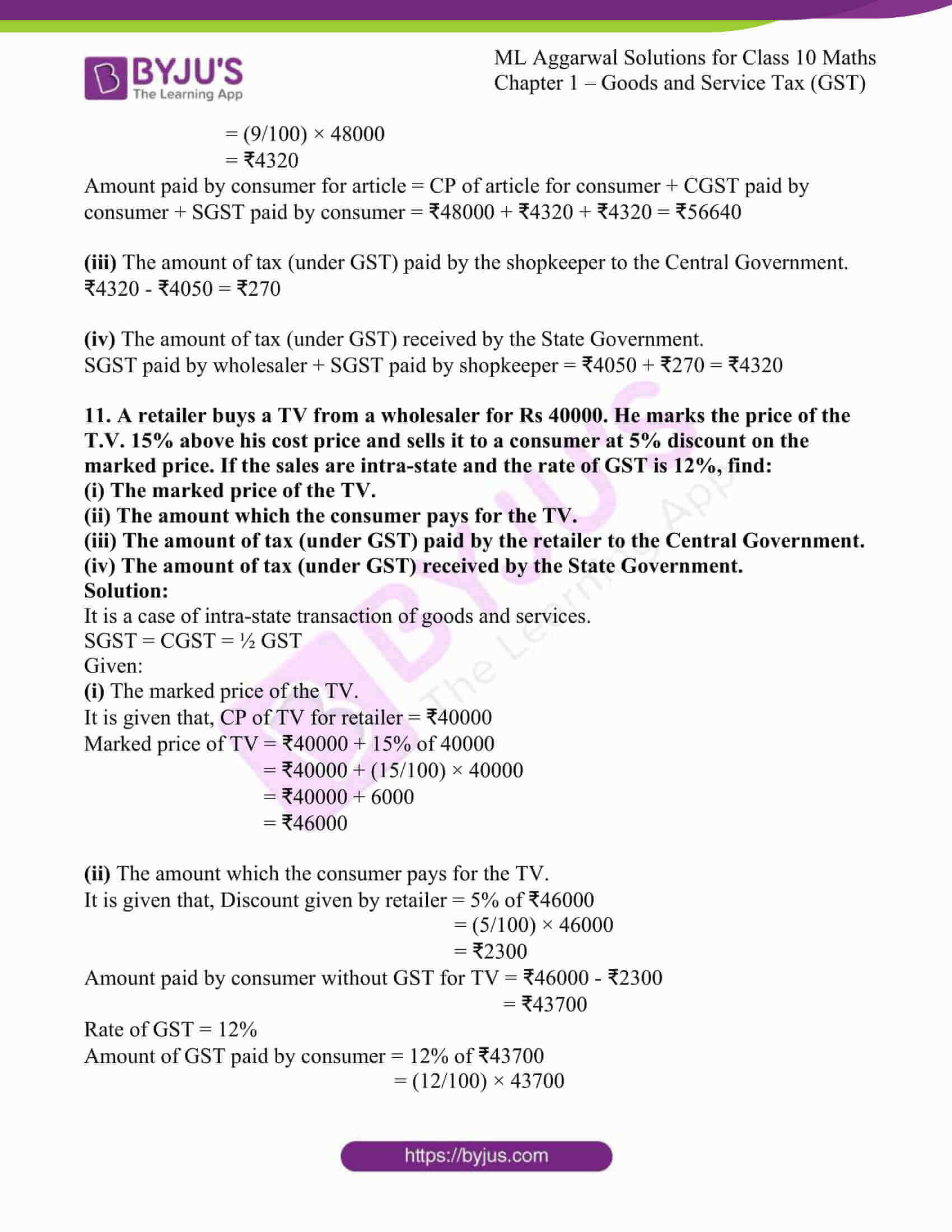 ml aggarwal solutions class 10 maths chapter 1 10