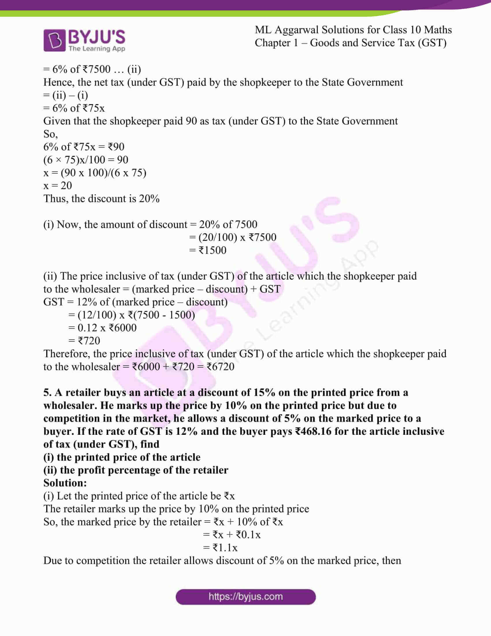 ml aggarwal solutions class 10 maths chapter 1 24