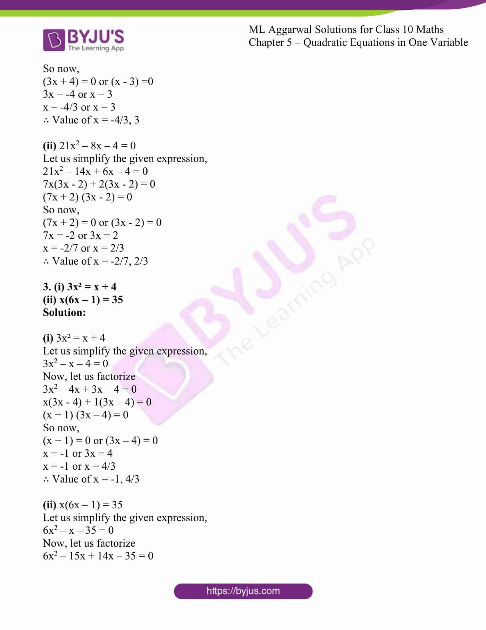 ml aggarwal solutions class 10 maths chapter 5 07