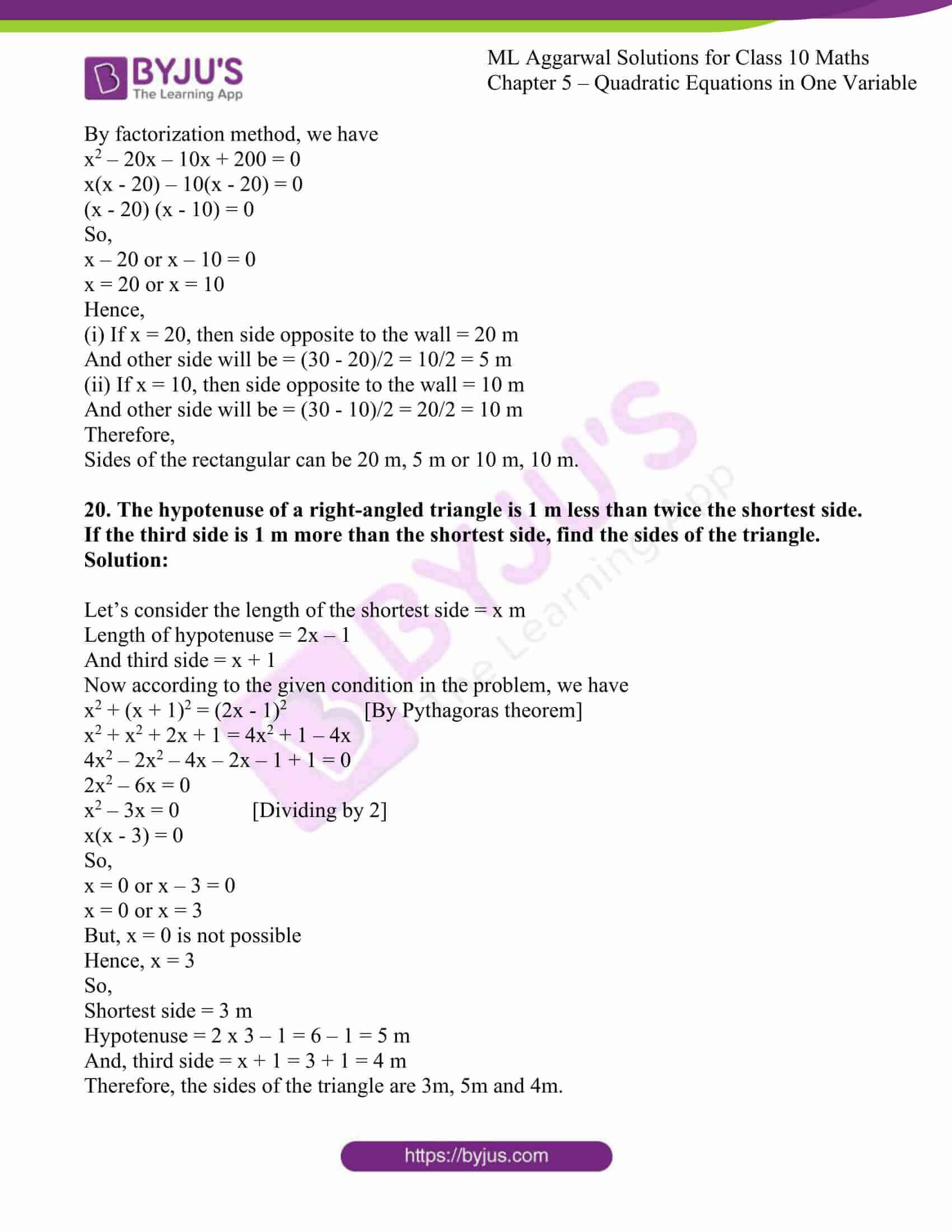 ml aggarwal solutions class 10 maths chapter 5 87