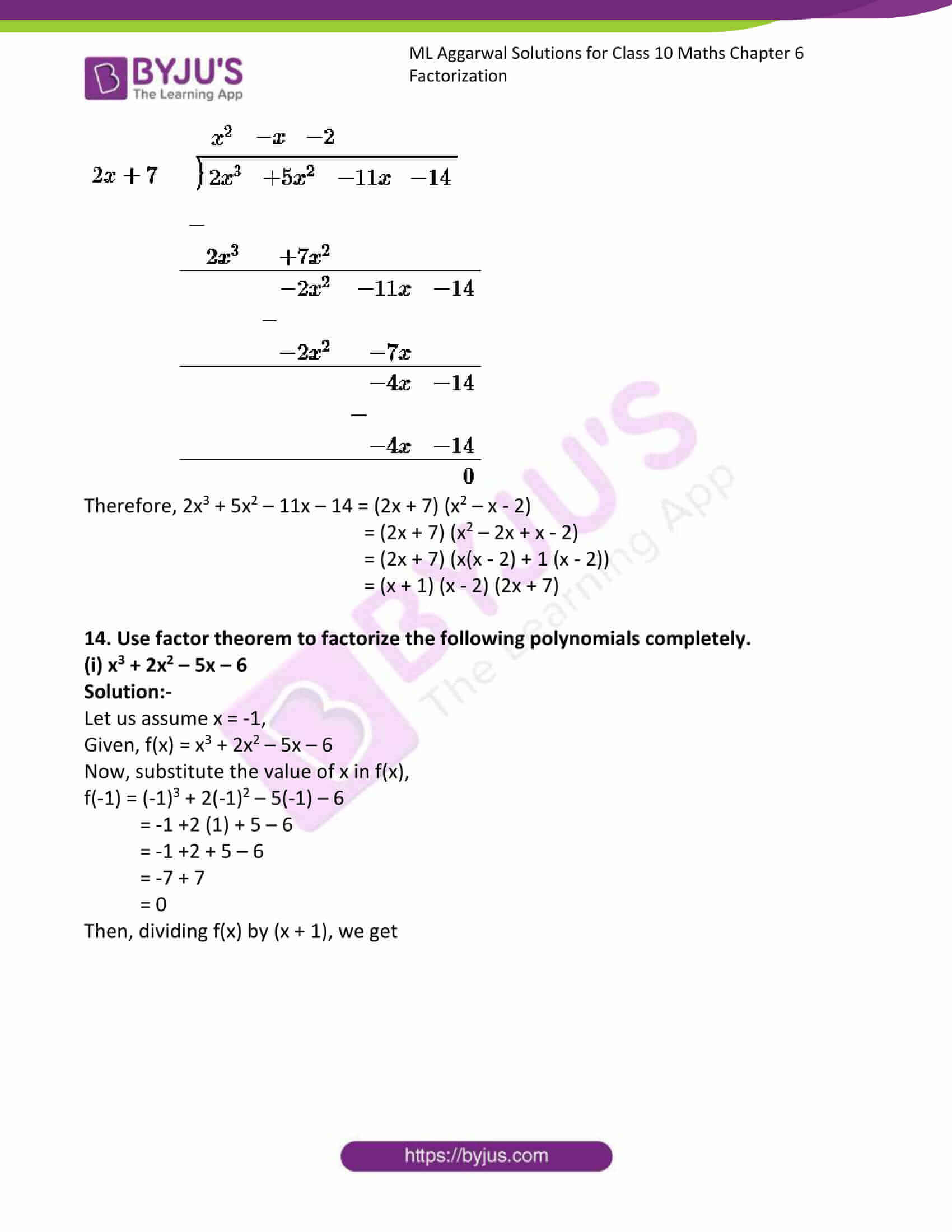 ml aggarwal solutions class 10 maths chapter 6 11