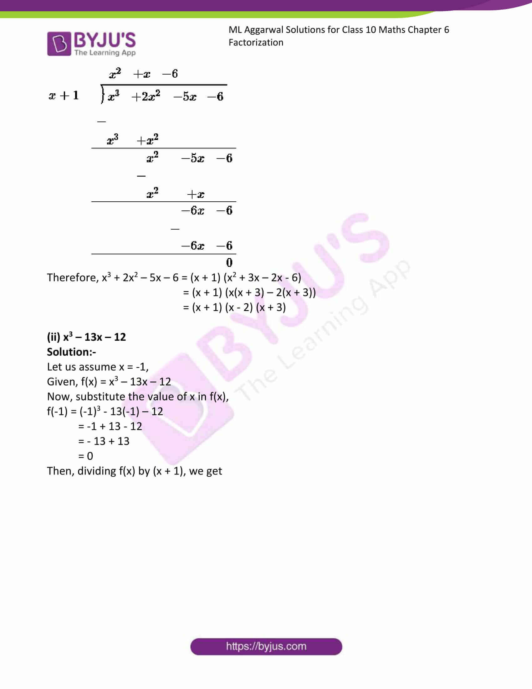 ml aggarwal solutions class 10 maths chapter 6 12
