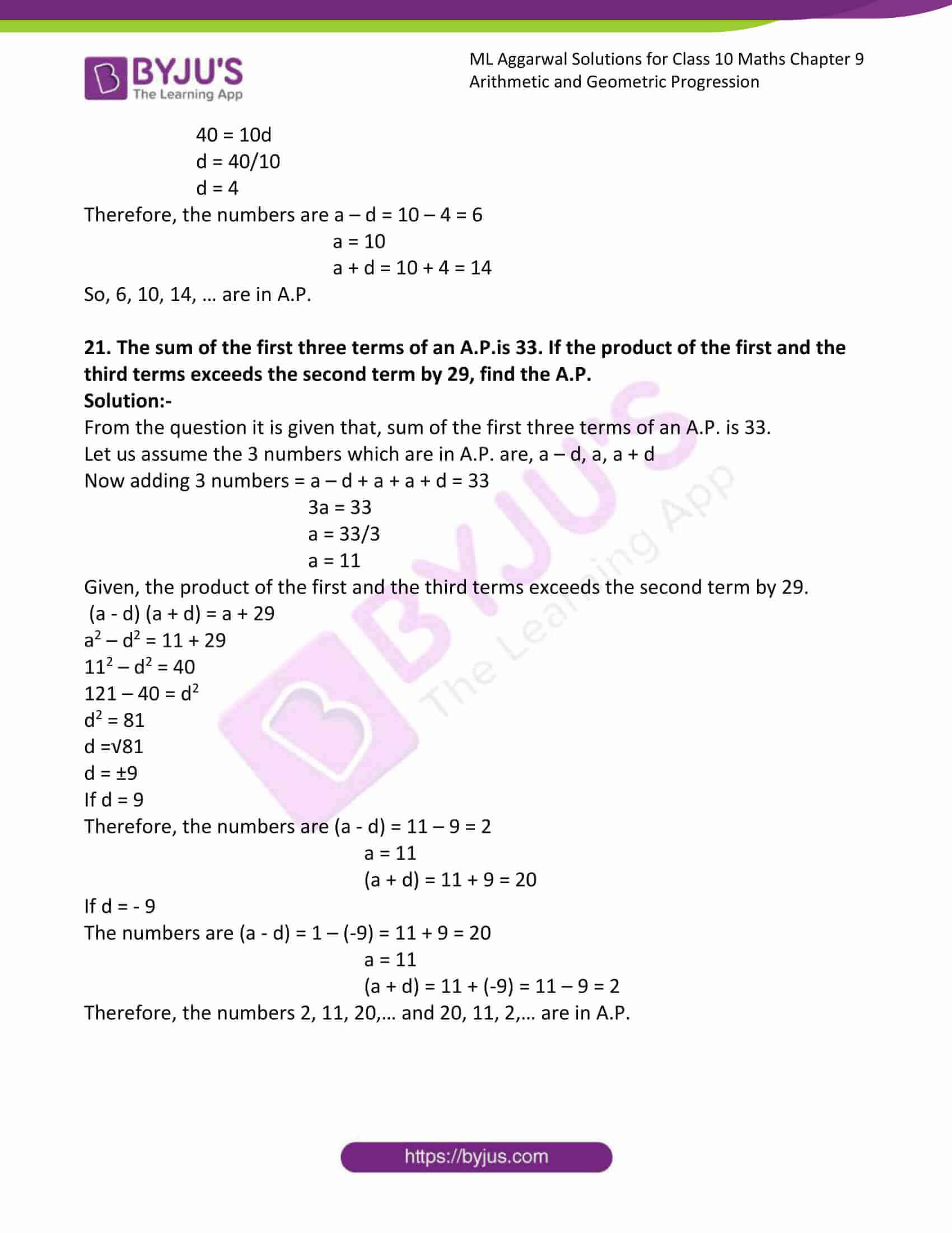 ml aggarwal solutions class 10 maths chapter 9 20