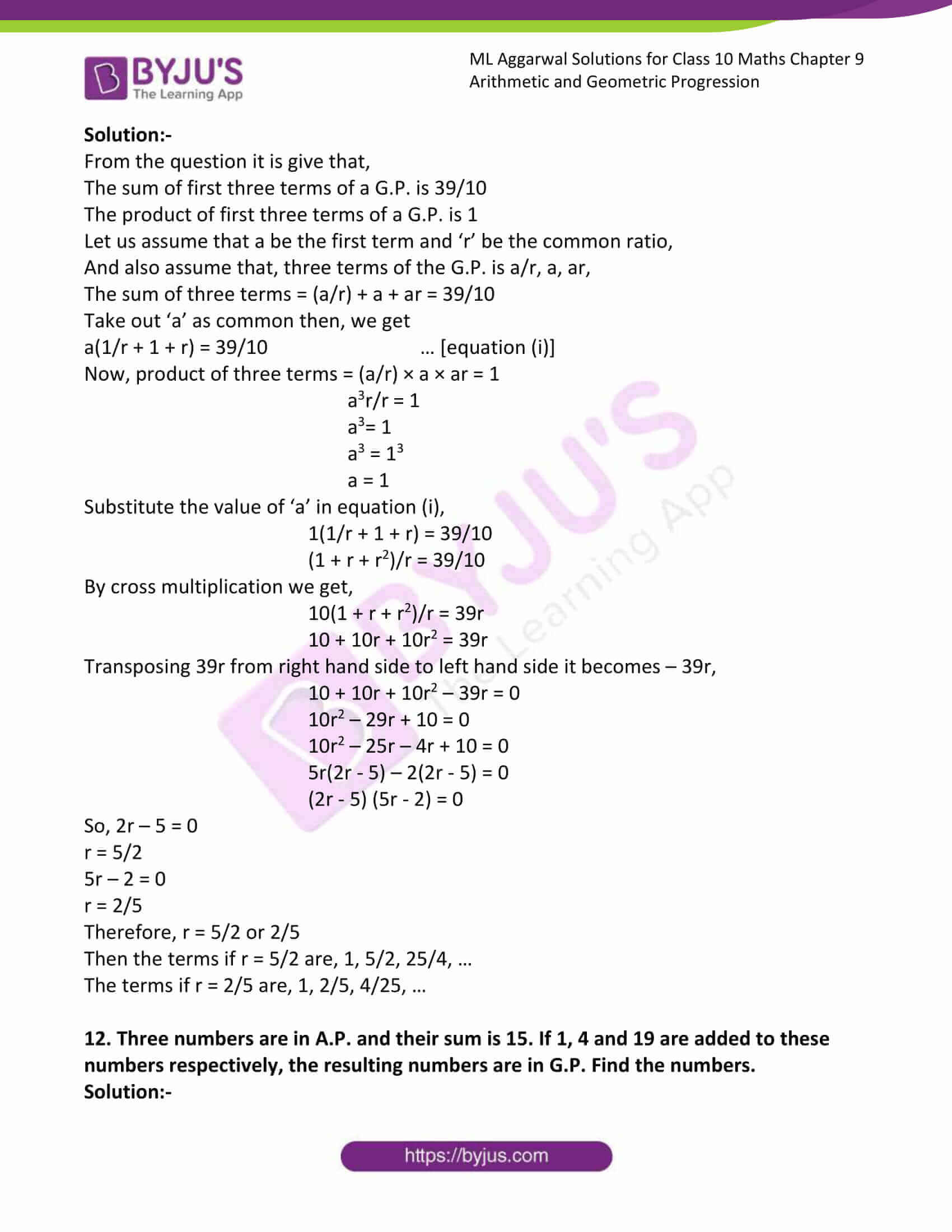 ml aggarwal solutions class 10 maths chapter 9 49