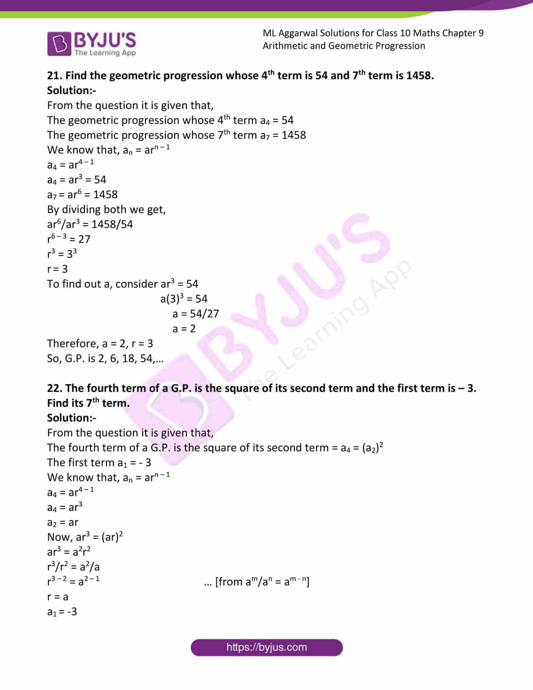 ml aggarwal solutions class 10 maths chapter 9 73