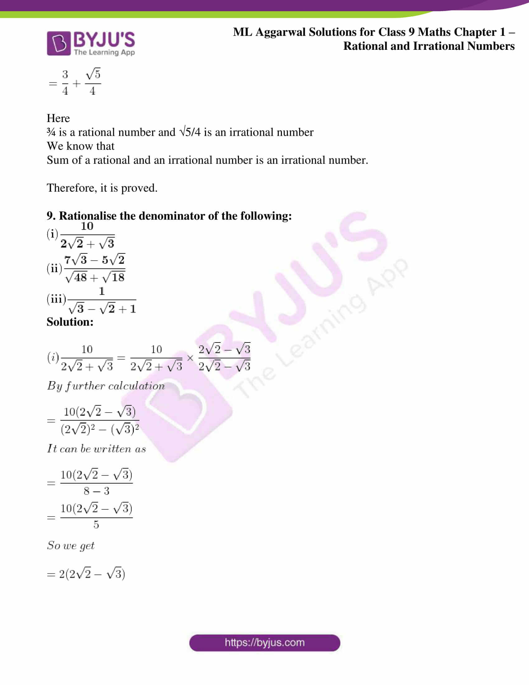 ml aggarwal solutions for class 9 maths chapter 1 70