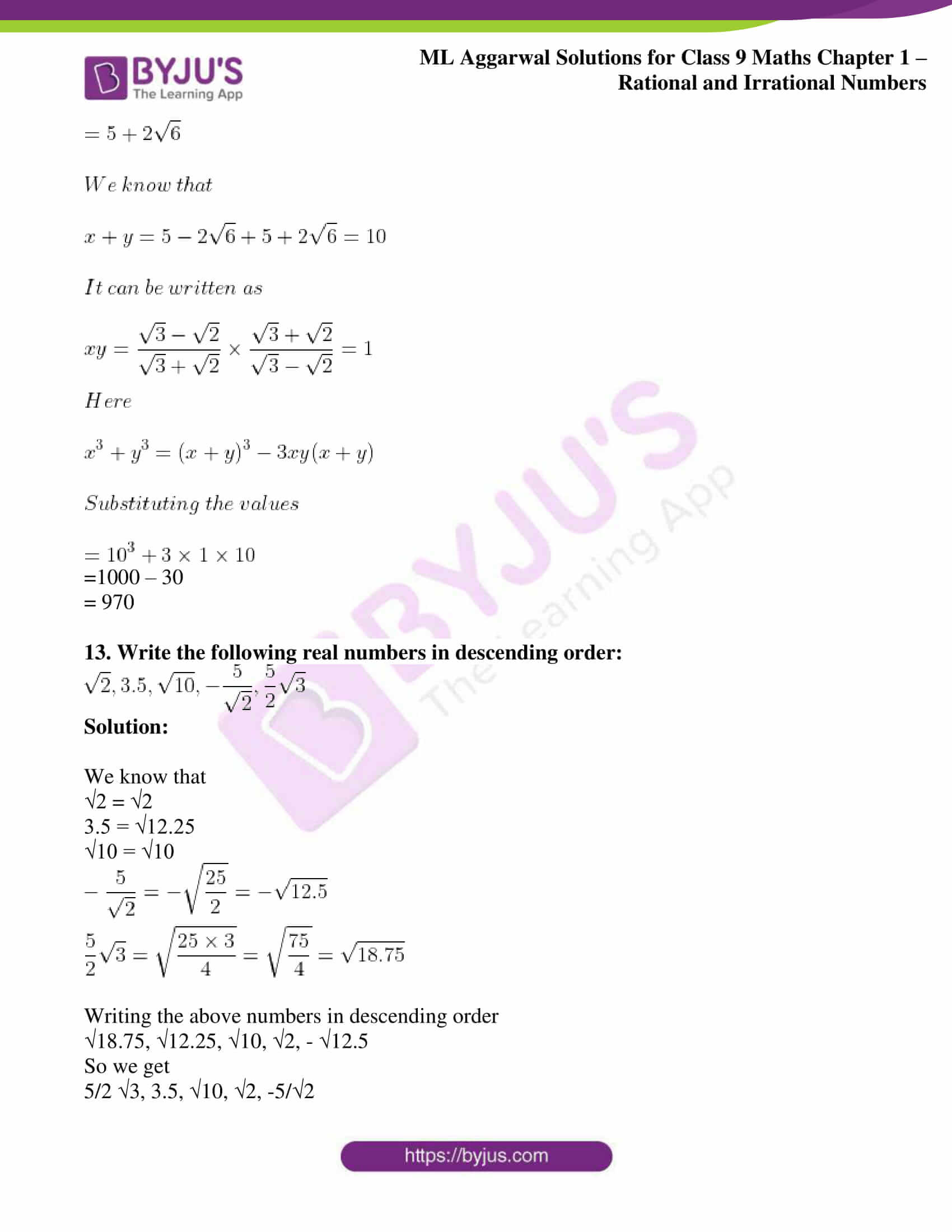 ml aggarwal solutions for class 9 maths chapter 1 78