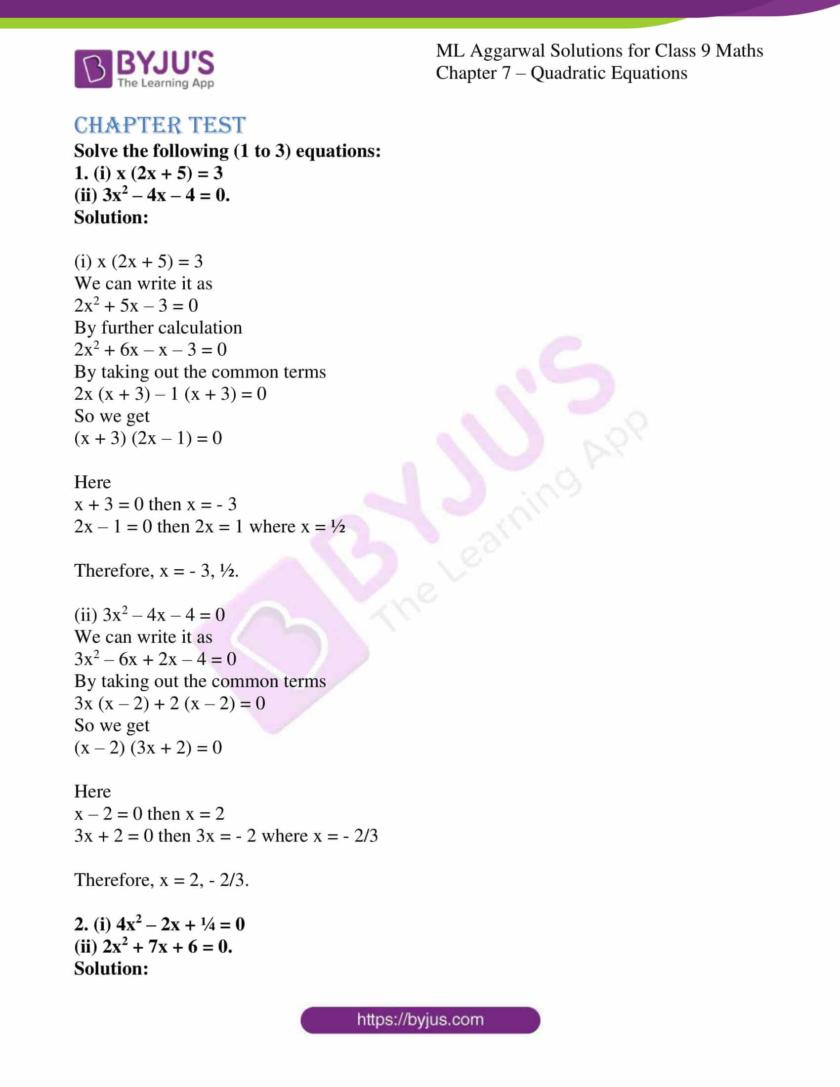 ml aggarwal solutions for class 9 maths chapter 7 11
