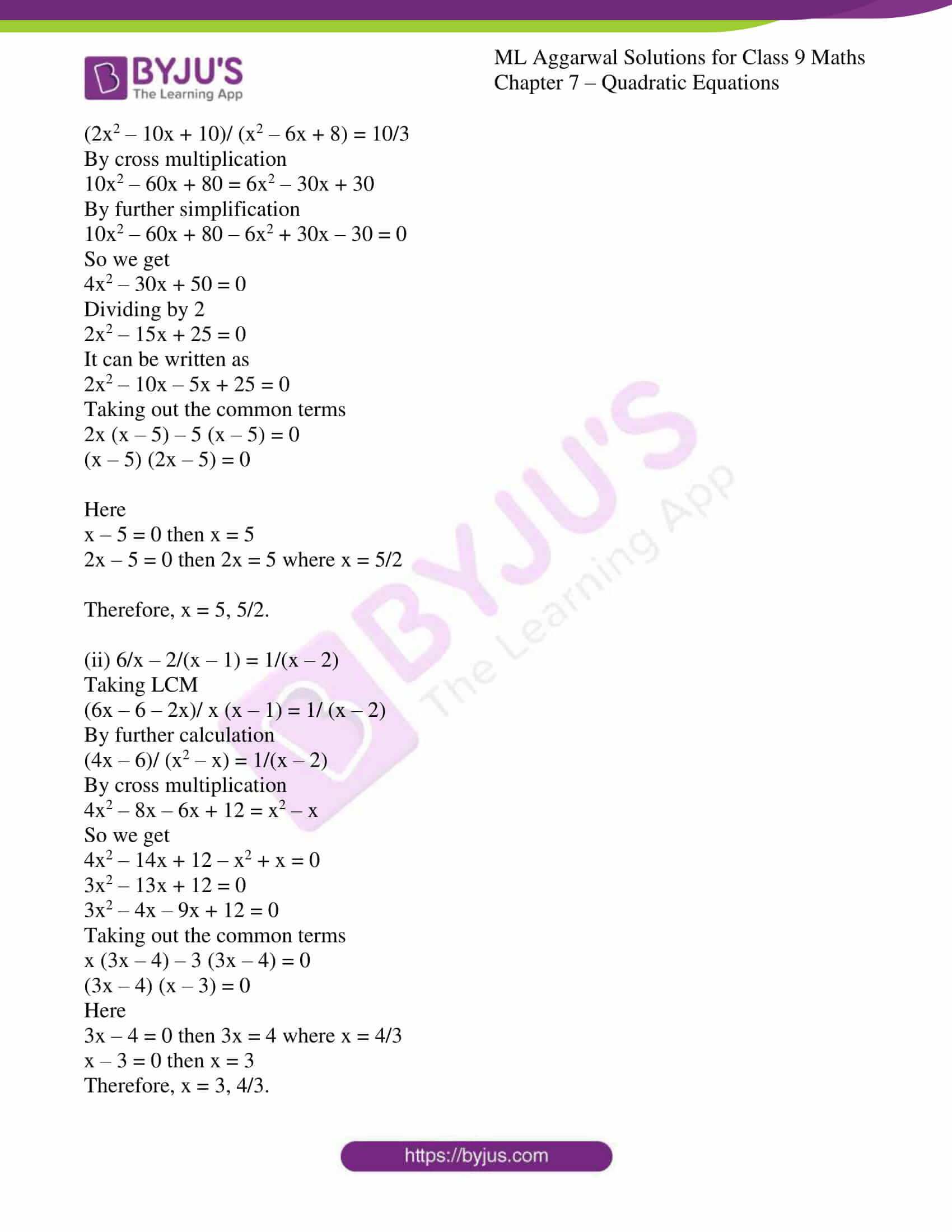 ml aggarwal solutions for class 9 maths chapter 7 13