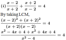 ML Aggarwal Solutions for Class 10 Maths Quadratic Equations in One Variable- image 11