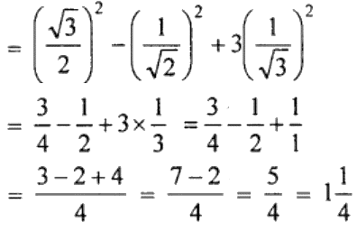 ML Aggarwal Solutions for Class 9 Maths Chapter 18 - Image 42