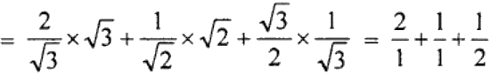 ML Aggarwal Solutions for Class 9 Maths Chapter 18 - Image 45