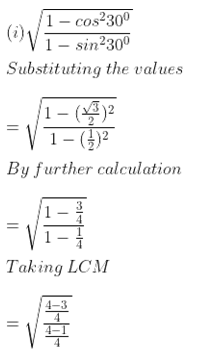 ML Aggarwal Solutions for Class 9 Maths Chapter 18 - Image 9