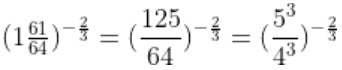 ML Aggarwal Solutions for Class 9 Maths Chapter 8 Image 2