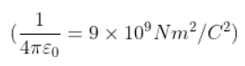 NEET 2020 Physics Paper With Solutions 1