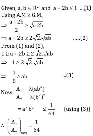 Solved KVPY 2016 Maths Paper