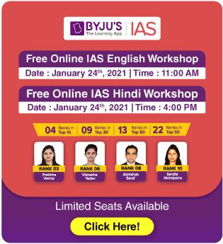 IAS Workshop 2021