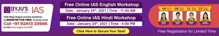 IAS Workshop 2021